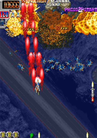 Dangun Feveron - 1998 - Cave