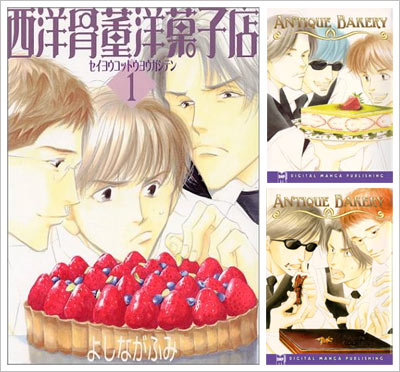 Underrated Manga: Antique Bakery