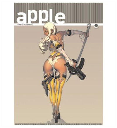 Apple Volume 1 (Paperback)