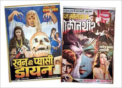 Bollywood Horror Posters: Khoon Ki Pyasi Dayan & Gumnaam