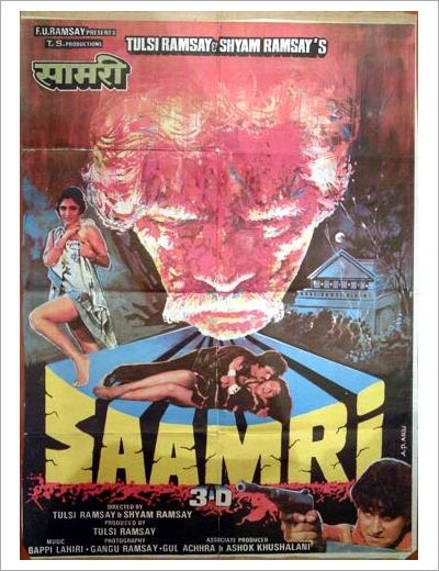 Bollywood Horror Poster: Saamri 3D (1985)