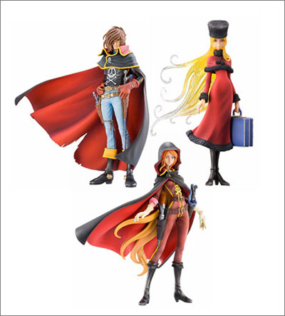 999 and a new set of space captain harlock figurines in november