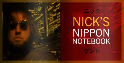 Nick's Nippon Notebook