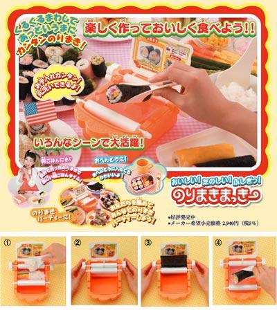 Sushi-Rolling Machine