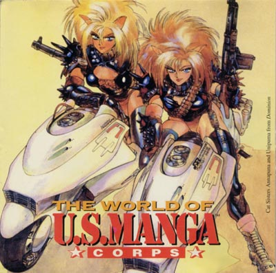 The First Anime CD-ROM - The World of U.S. Manga Corps