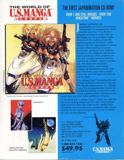 The First Anime CD-ROM: The World of U.S. Manga Corps