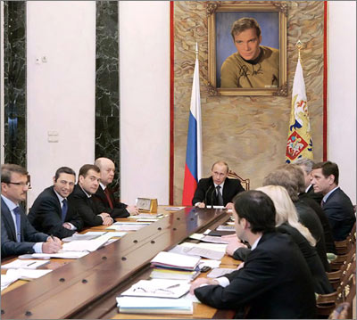 Williams Shatner with a PhotoFunia Treatment: Putin
