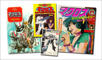 Macross collectables