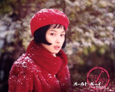 Wallpaper from the Korean Revenge film Oldboy