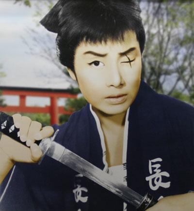Hibari Misora 2009 Calendar