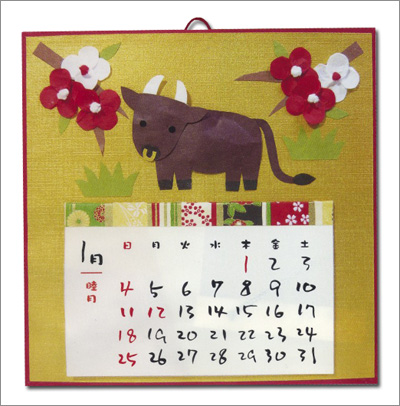 Japanese Paper Craft: Let's Make 2009's Calender