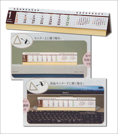 Computer Keyboard 2009 Calendar