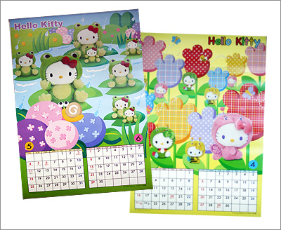 Hello Kitty 2009 Calendar