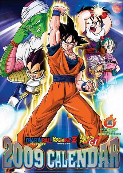 Dragonball Z 2009 Calendar