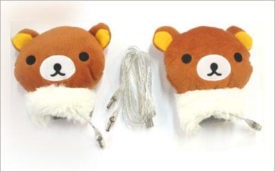 Kawaii USB Warm Gloves
