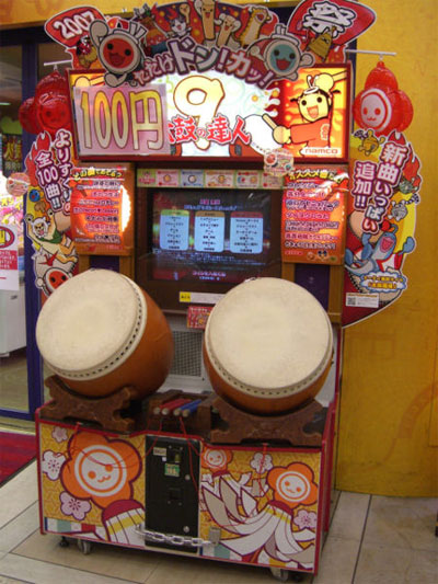 Taiko No Tatsujin 9 arcade game in Japan