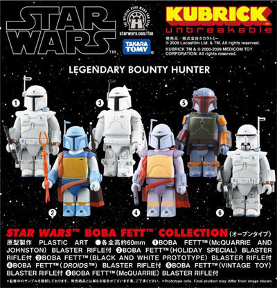 Star Wars Kubrick Boba Fett Collection