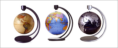 The Stellanova line of floating globes by Fascinations