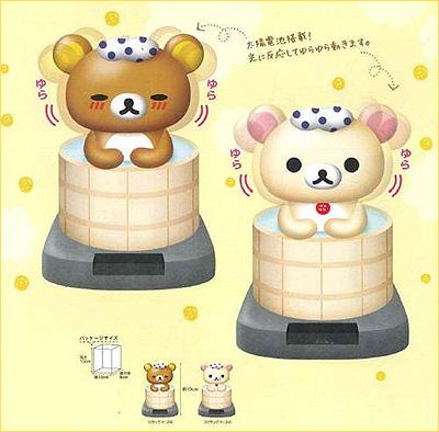 Relakkuma Onsen Solar Mascot