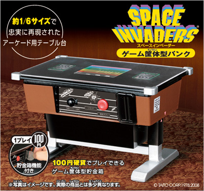 Space Invaders Game Bank