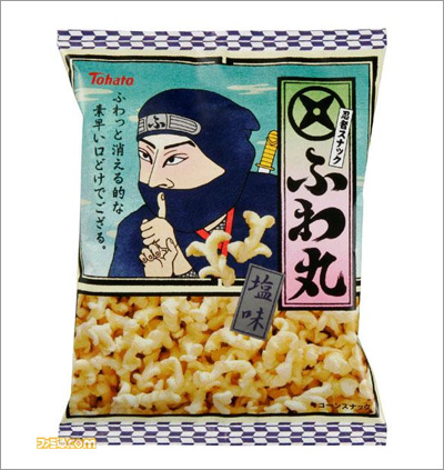 Onore no Shinzuru Michi wo Tatashike: Ninja Snack Food
