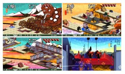 Onore no Shinzuru Michi wo Tatashike: Screen Shots
