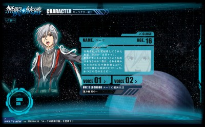 Infinite Space by Sega: A character design from the game