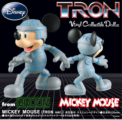 Tron Mickey Mouse Vinyl Collectible Doll