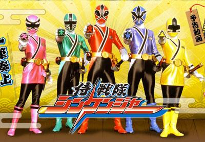 Samurai Sentai Shinkenger: ...our team after transformation!