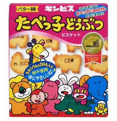 Japanese Animal Crackers package design produced by Ginbis