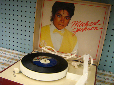 Michael Jackson: A record player from the 80s