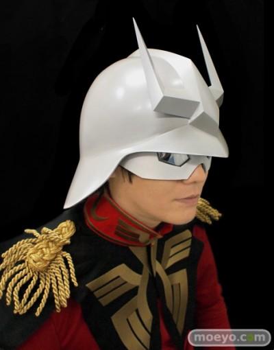 Char Aznable's Helmet