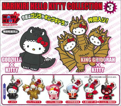 Narikiri Hello Kitty Collection