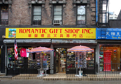 The Romantic Gift Shop Just Broke My Heart Up » Fanboy.com
