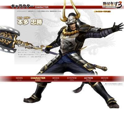 Samurai Warriors 3 (戦国無双3) Character Designs