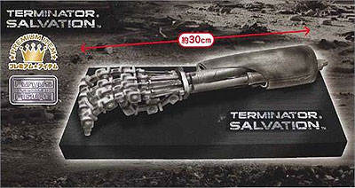 Terminator Salvation Real Arm Figure