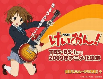 K-On: Would this show exist if it weren't for anime music videos?