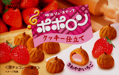 Meiji Poporon Strawberry Cookie