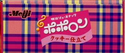 Meiji Poporon Strawberry Cookie: Side of the Box