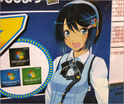 The Windows 7 Anime Mascot