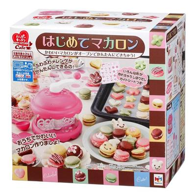 Cream Filled Pastry Kit