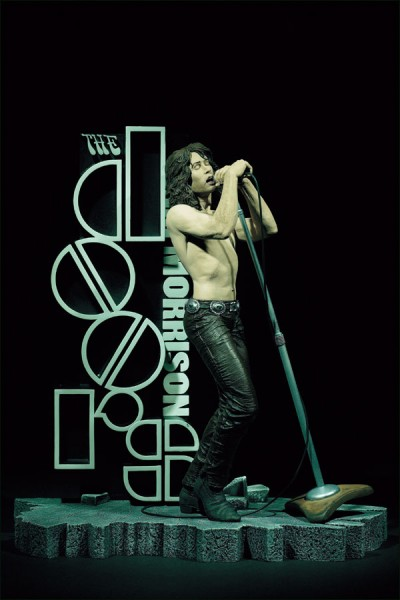 McFarlane Toys Rock n' Roll The Doors Action Figure Jim Morrison