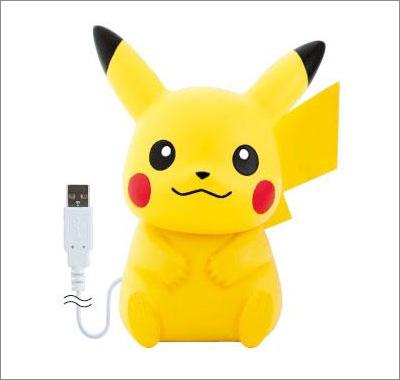 Pikachu USB Computer Companion