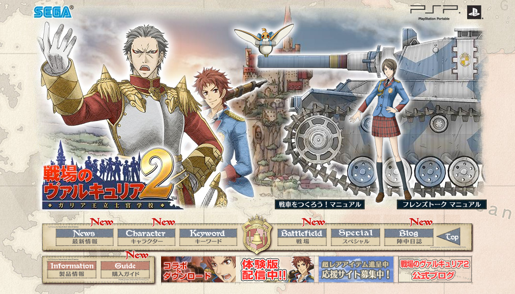Valkyria chronicles 2 characters
