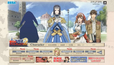 Valkyria Chronicles 2G: Characters in the game