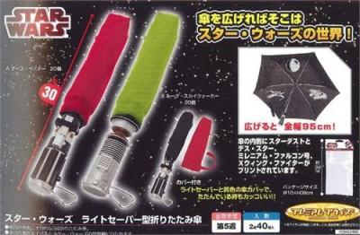 Star Wars Light Saber Kei Oritatami Kasa
