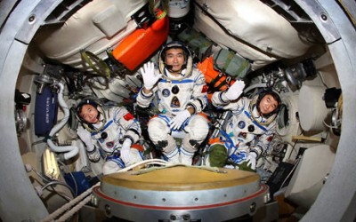 The Chinese Space Program