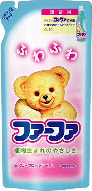 A little sample of Snuggle bear fabric softener from Japan