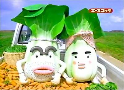 Acecook Veggie Ramen commercial