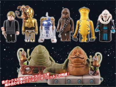 Kubrick Star Wars DX Series 1